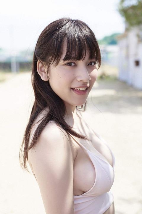 都丸紗也華 (46)