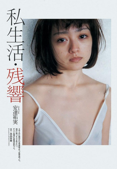 adachi_yumi (30)