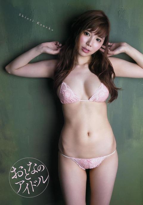 金子栞 (46)
