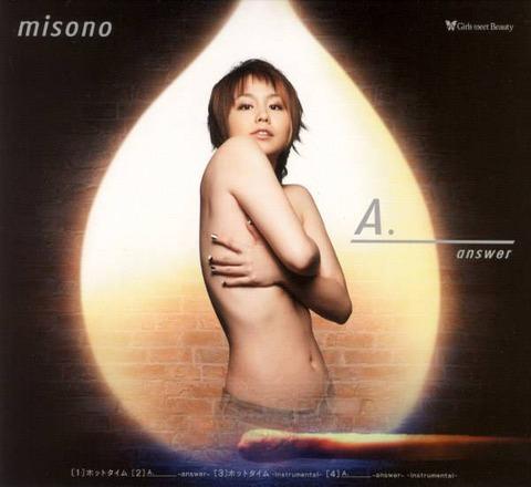 misono (19)
