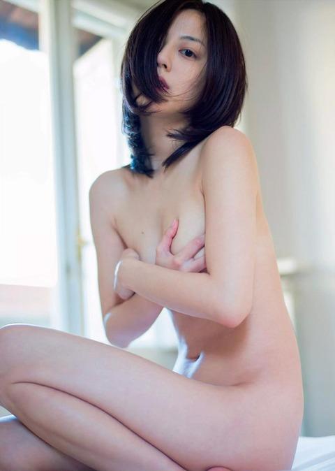 杉本有美 (2)