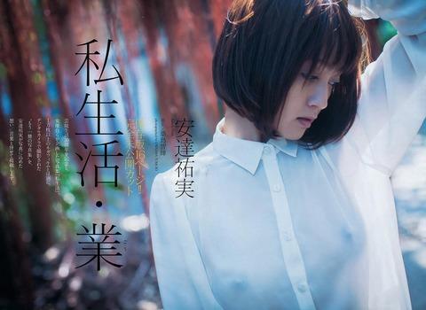 adachi_yumi (1)