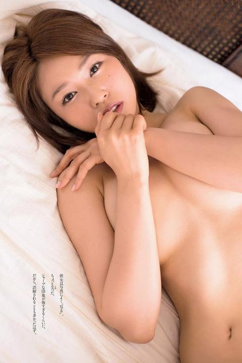 仁藤みさき (1)