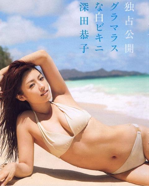深田恭子 (1)