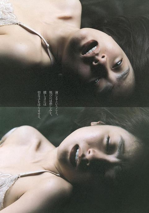 adachi_yumi (17)