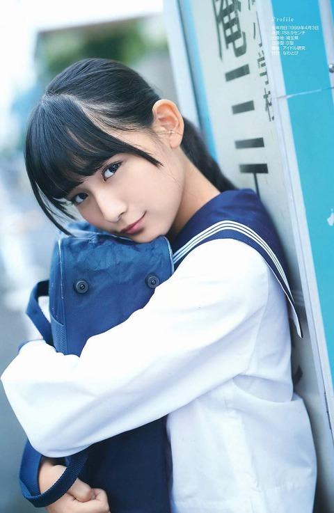 浅川梨奈1 (23)