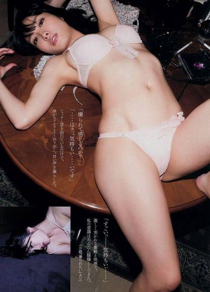 今野 杏南 (29)