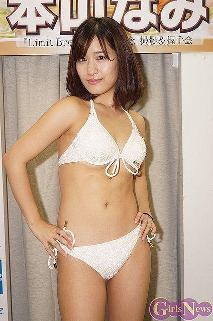 nudo (33)