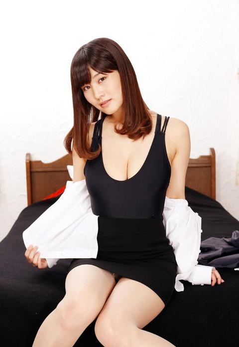 橘花凛 (39)