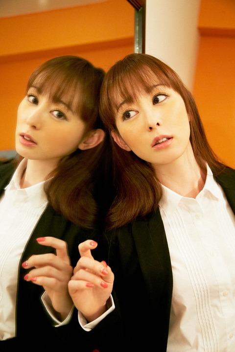 秋山莉奈a1 (1)
