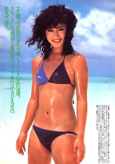三原じゅん子 (41)