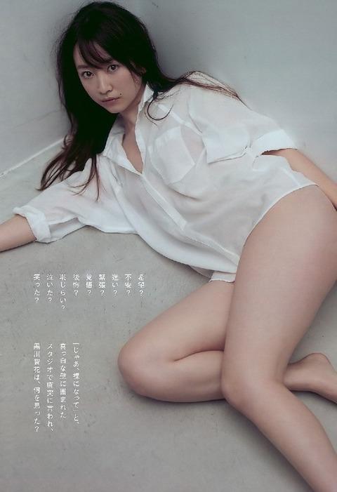 黒川智花 (10)
