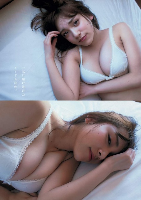 都丸紗也華 (28)