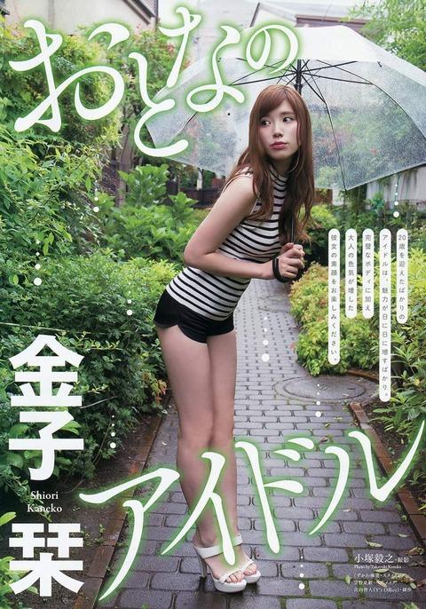 金子栞2 (54)