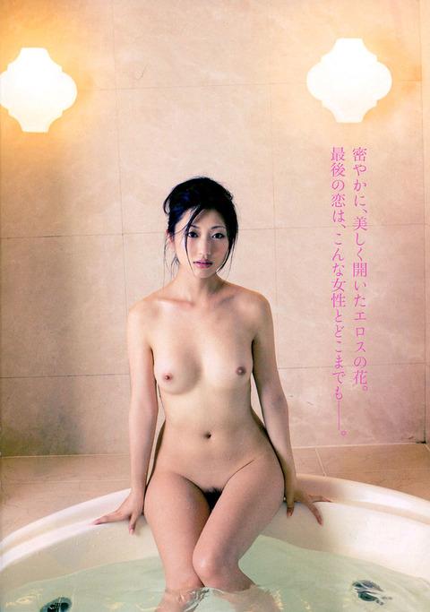 壇蜜 (38)