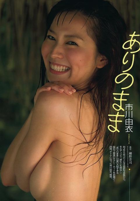 ichi (1)