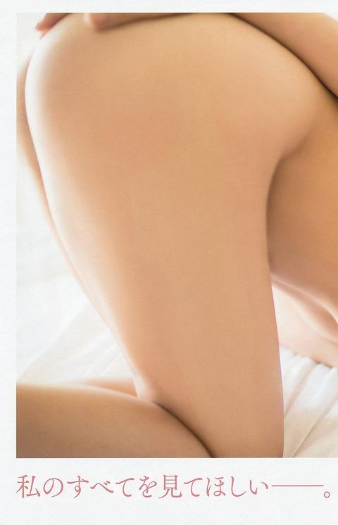 nudo (23)