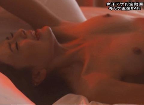 原田夏希 (6)