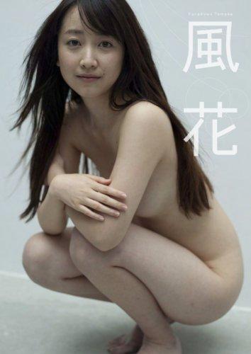 黒川智花 (14)