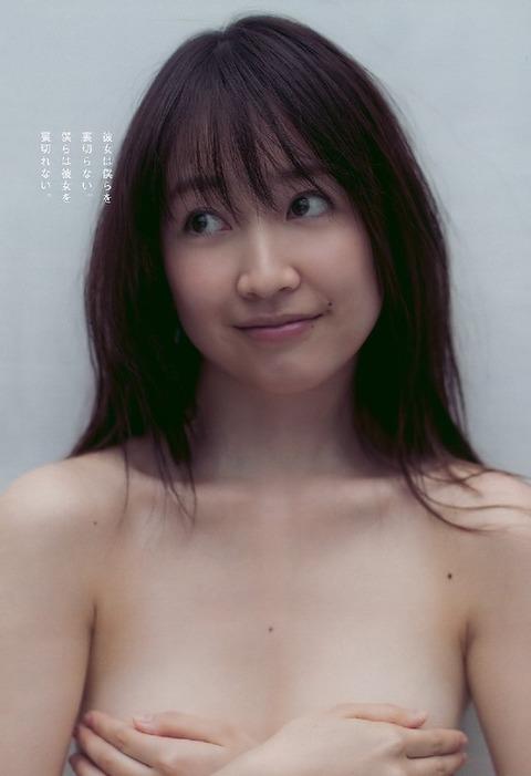 黒川智花 (25)