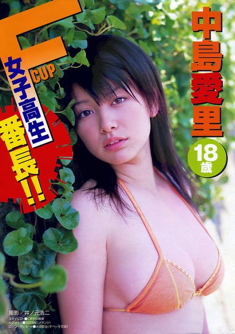 中島愛里1 (4)