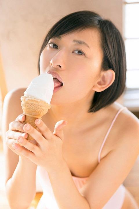 倉持由香 (14)