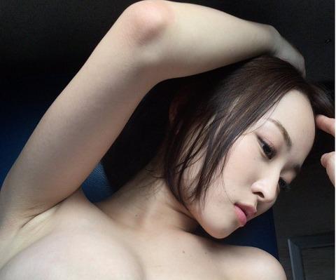 忍野さら (28)