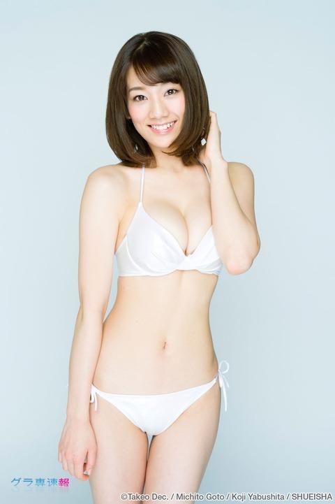 佐藤美希 (7)
