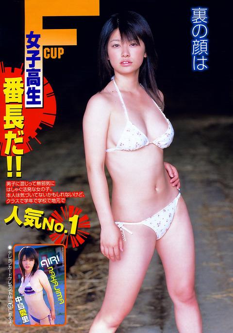中島愛里1 (9)