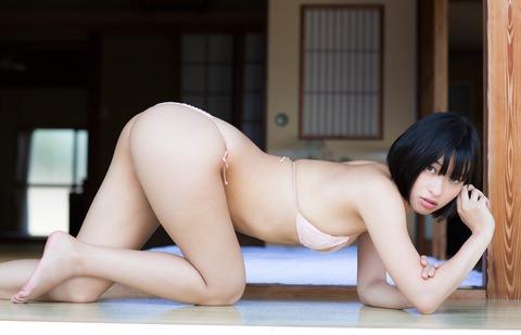 倉持由香 (20)