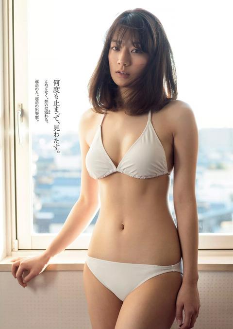 佐藤美希 (30)