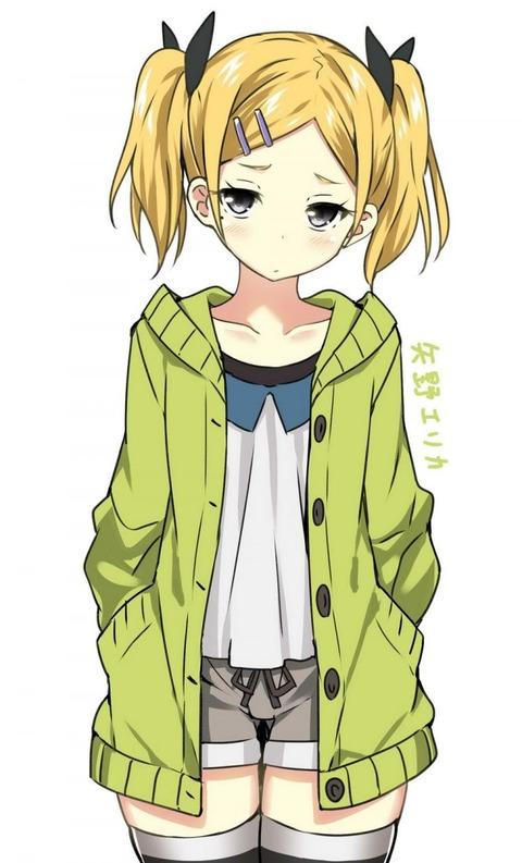 矢野エリカ (3)
