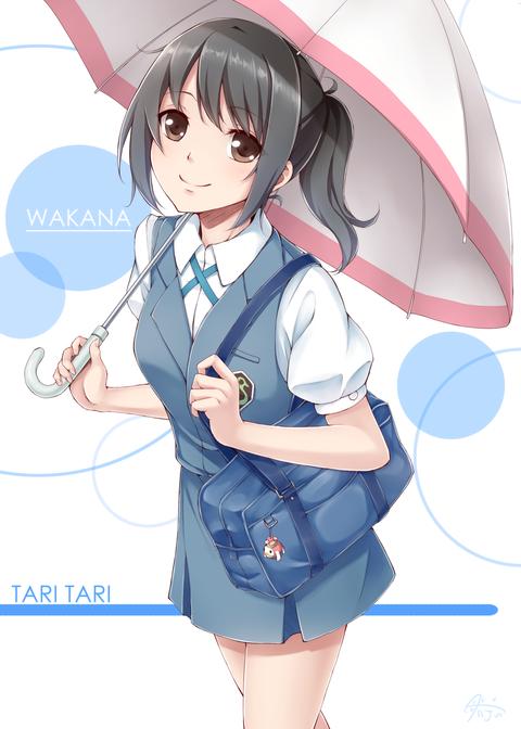 TARITARI (8)