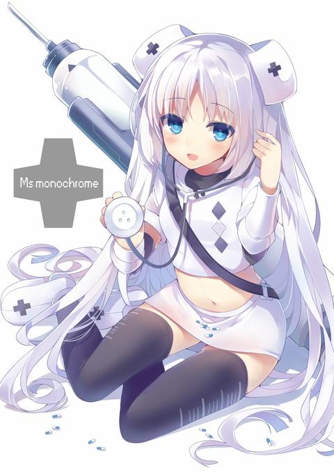 ミス・モノクローム (9)