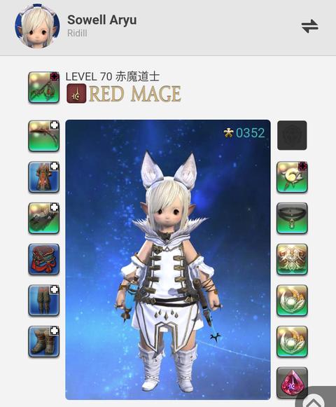 Screenshot_20180527-145452