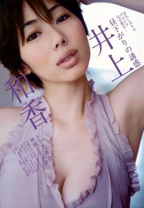 jp_anime_news_sokuhou_imgs_c_f_cf247e19