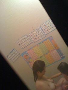 jp_pinkchannel_imgs_c_7_c79516ee