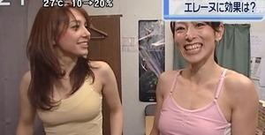 jp_pinkchannel_imgs_b_8_b80a1a89