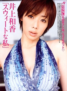 jp_anime_news_sokuhou_imgs_2_e_2edc7c70