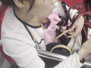 jp_pinkchannel_imgs_1_3_138e4a8d