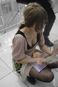 jp_pinkchannel_imgs_6_9_69e535b9