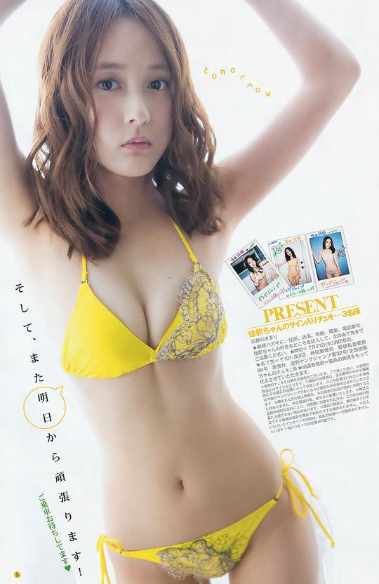 美人すぎるタクシードライバー生田佳那ちゃんの水着画像が可愛すぎると話題!