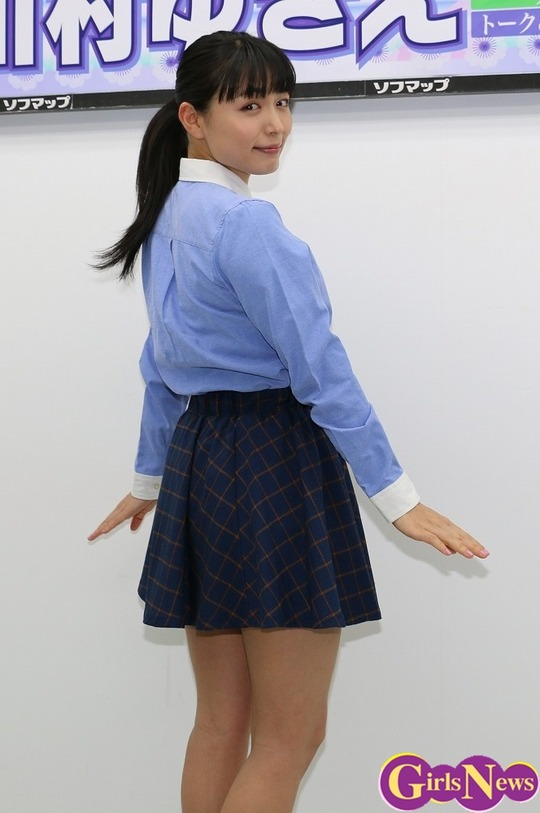 img20141228kawamurayukie8