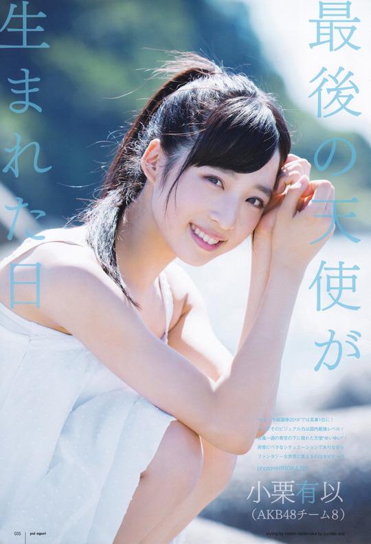 AKB48小栗有以ちゃんのグラビアが可愛すぎて世界でも話題に!