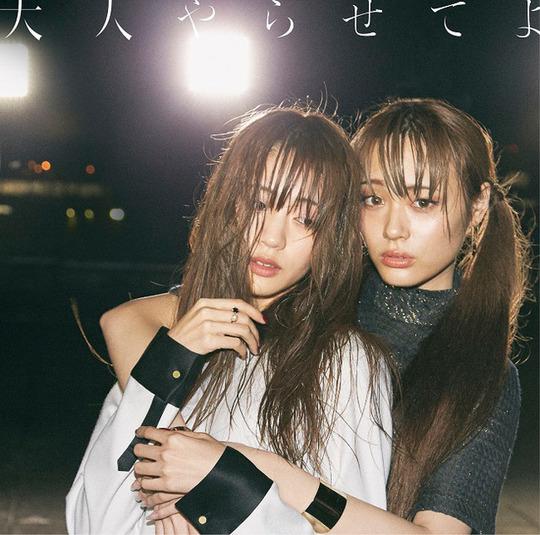news_xlarge_yumemiruadolescence_jkt201611_limited