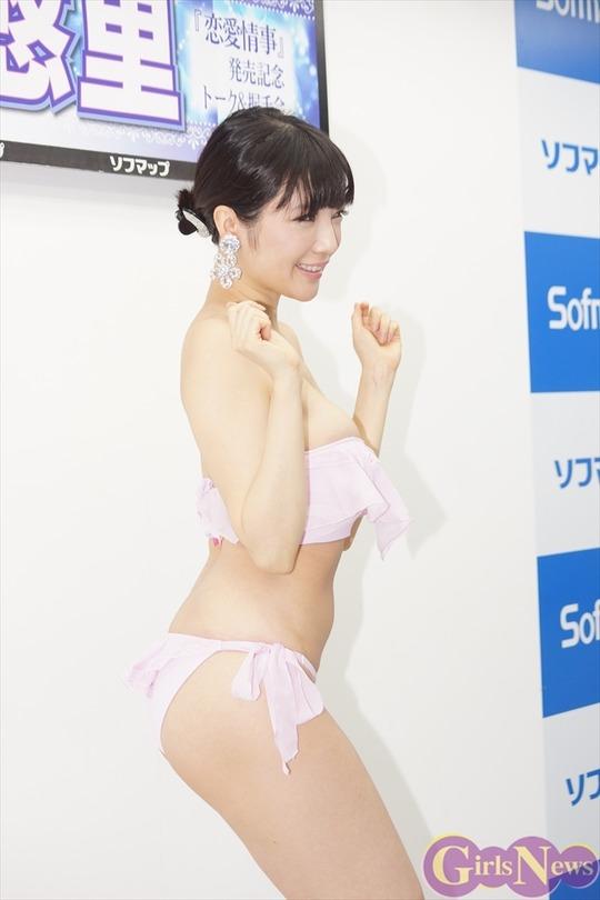 img20150125morishitayuuri7