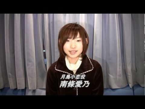 PhnG5K9 声優の南條愛乃さんのこのGIF動画が可愛すぎる