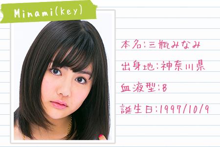 profile_minami