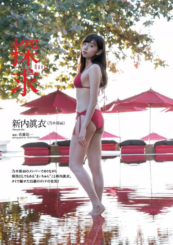 乃木坂46最年長の新内眞衣ちゃん(25)の水着姿が大人っぽい色気全開でエ□すぎると話題に