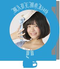 profile-yuu